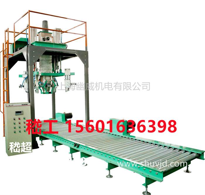 化工fen末吨袋包zhuang机